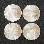新幹線鉄道開業50周年記念100円クラッド貨幣 4種セット 平成28年
