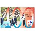 日蘭交流400周年 貨幣セット 平成12年 2000年
