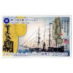 第11回 大阪コインショー 貨幣セット (2013年) 平成25年
