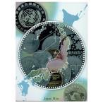 記念貨幣発行50周年 2014 プルーフ貨幣セット 平成26年