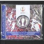 2002 FIFA ワールドカップ記念 1,000円 銀貨(プルーフ貨幣) 平成14年