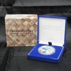 小笠原諸島復帰50周年記念 千円銀貨幣プルーフ貨幣セット 平成30年 2018年 造幣局