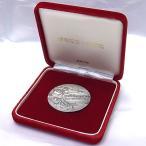 天皇陛下 御在位50年記念 純銀メダル (昭和天皇)