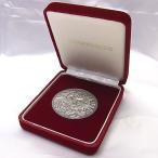 5百円 白銅貨幣 発行記念メダル (純銀) 【銀メダル】