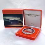 南極地域観測 50周年記念貨幣 発行記念メダル(純銀) 【銀メダル】