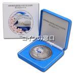 新幹線鉄道開業50周年記念貨幣 発行記念メダル (純銀)平成27年