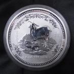 オーストラリア 銀貨 羊 1kg 30ドル 2003年