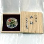 2012年 公式記念貨幣 昇龍 クック諸島政府発行 5オンス銀貨 送料無料