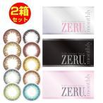 2箱セット ゼル マンスリー ZERU.monthly 1箱1枚 度あり/度なし 1ヶ月用 カラコン ゼルマンスリー