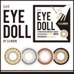 アイドール EYE DOLL by lilmoon 度あり 1ヶ月用1枚 Rola プロデュース クリームナッツ ミルキーグレー ベイビーベイビー オールドファッション