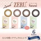 特価 カラコン キスモアセレナマンスリー 1ヶ月用 1箱1枚 度あり -Kiss More Monthly Selena - 2トーン 3トーン ナチュラル ハーフカラーコンタクト