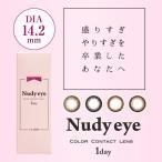 カラコン ヌーディーアイ ワンデー ヌーディーアイワンデー 1箱10枚 度あり 度なし  Nudy eye 1day 1日使い捨て ナチュラルカラコン Nudy eye 1day