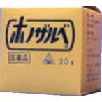 ホノザルベ30g5箱セット【第2類医薬品】