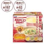ショッピングダイエット Newプレシャススープアンドクラッカー8食 6箱セット
