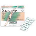 全薬工業 養生食品コラーゲンP 2�