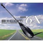 【ご予約】B+COM ビーコム SB6X シングルユニットBluetoothインカム サインハウス