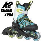 インラインスケート K2 2016 CHARM X PRO ケーツー ジュニアGIRLS サイズ調整機能付き 子供用 キッズ