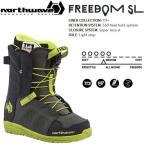 2015-2016 NORTHWAVE【FREEDOM SL/Grey-lime】ノースウェーブ ブーツ スノーボード