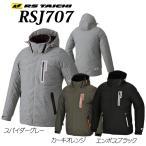 2017-2018 秋冬モデル RSタイチ RSJ707 モトレック ウィンタージャケット バイクウェア