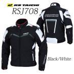 【ご予約】2017-2018 秋冬モデル RSタイチ RSJ708 アームド オールシーズンジャケット バイクウェア