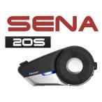 SENA(セナ)20Sシングル バイク用インカム Bluetooth 国内正規品