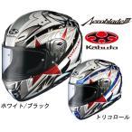 OGK AEROBLADE-III STELLATO(エアロブレード3ステラート)フルフェイスヘルメット