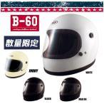 <期間限定>TNK BEN B-60 ビンテージフルフェイスヘルメット族ヘル