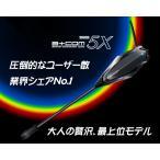 B+COM(ビーコム)SB5X シングルユニットBluetoothインカム サインハウス バイク用