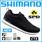 SHIMANO シマノ CT5 (ブラック) SPD ビンディングシューズ サイクル ロード MTB シティ 自転車