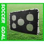 スチールサッカーゴール【LS-18012】キックターゲット付