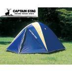 CAPTAIN STAG (M-3106) レニアスドームテント〈5〜6人用〉キャプテンスタッグ