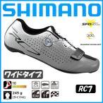 SHIMANO シマノ RC7 (ホワイト) ワイドタイプ SPD-SL ビンディングシューズ