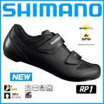 SHIMANO シマノ RP1 (ブラック) SPD-SL SPD ビンディングシューズ