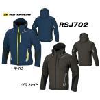 2016-2017 秋冬モデル RSタイチ RSJ702 ソフトシェル オールシーズンパーカ アールエスタイチ バイクウェア ジャケット