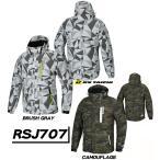 2016-2017 秋冬モデル RSタイチ RSJ707 モトレック ウィンタージャケット バイクウェア アールエスタイチ