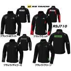 2016-2017 秋冬モデル RSタイチ RSJ710 レーサー オールシーズン ジャケット バイクウェア アールエスタイチ