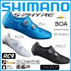 SHIMANO シマノ RC9 ワイドタイプ SPD-SL ビンディングシューズ メンズ サイクルシューズ ロード