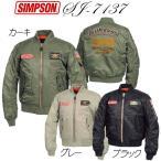 2017-2018 秋冬モデル SIMPSON SJ-7137 MA-1 typeジャケット シンプソン バイクウェア