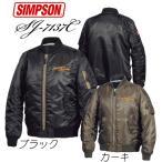2017-2018 秋冬モデル SIMPSON SJ-7137C MA-1 typeジャケット シンプソン バイクウェア