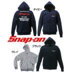 Snap-on スナップオン SO15305W スウェットパーカーフーディージャケット
