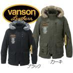 2017-2018 秋冬モデル Vanson VS17109W バンソン ナイロンジャケット 冬用 防寒 防風