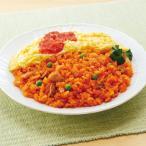 チキンライス 250g ケチャップ オムライス 混ぜご飯 ピラフ 業務用 冷凍食品 ニッスイ