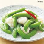 スナップえんどう(自然解凍) 500g えんどう豆 エンドウ豆  ポイント消化 業務用 冷凍食...
