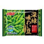 枝豆 塩味付き 深緑味わい豆 300g サラダに おつまみに 自然解凍OK 冷凍食品 ニッスイ