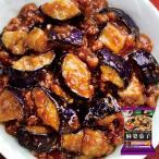 レンジでつくる 麻婆茄子 200g これだけで出来る 簡単おかず 冷凍食品 ニッスイ お弁当
