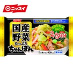 国産野菜たっぷりちゃんぽん 1人前(440g) スープ 鍋 冷凍 1人前 わが家の麺自慢 ニッスイ