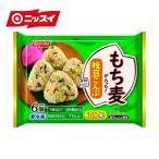 (配送日指定不可) 冷凍食品 もち麦が入った!枝豆こんぶおにぎり 6個(300g)
