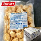 ニッスイ ポイント消化 ひとくちいかスナックフライ 1kg 1ケース(6袋)訳あり 数量限定 業務用 冷凍食品 アウトレット