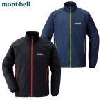 mont-bell(モンベル)/ウインドブラスト ジャケット Men's/1103240