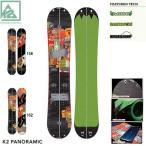 ショッピングPackage 2012/2013K2 PANORAMIC PACKAGE